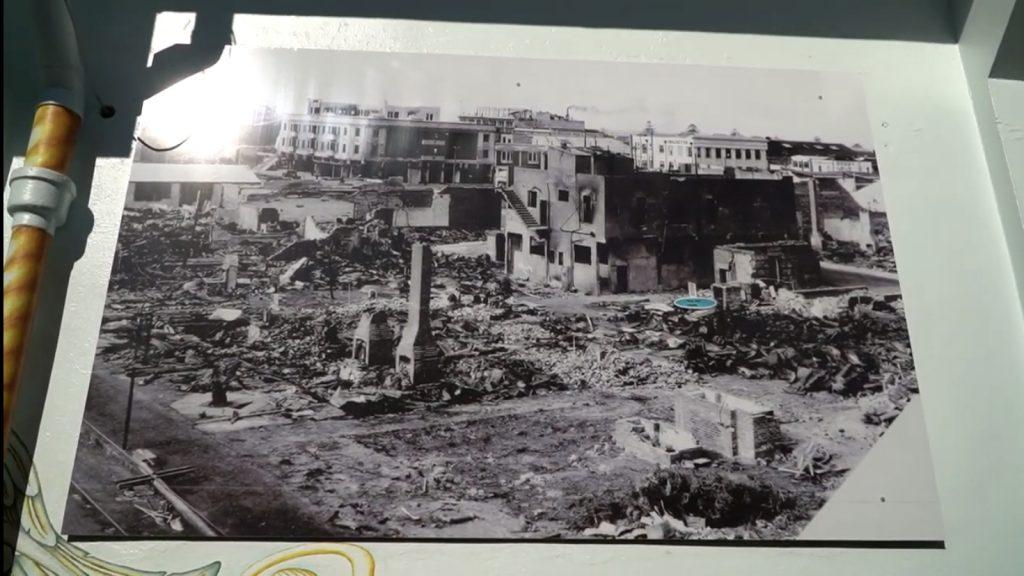 Napier trzęsienie ziemi
